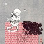 BB-collage-libro-de-autor-patricia-delgado